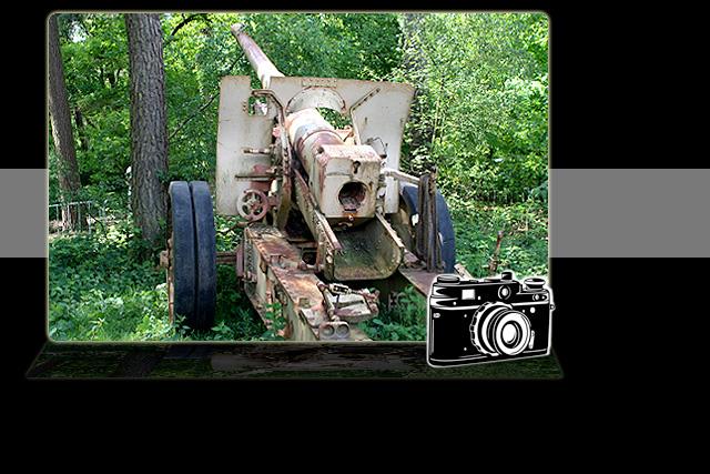 Russian ML-20 Model 1937 Gun Howitzer